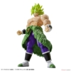 Kép 2/2 - BANDAI Figure-rise Standard Dragon Ball Super Broly Figura Új, Bontatlan